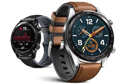 ikinci el Huawei akıllı saat alanlar